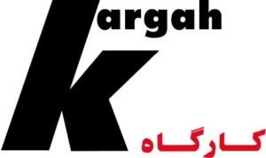 Kargah